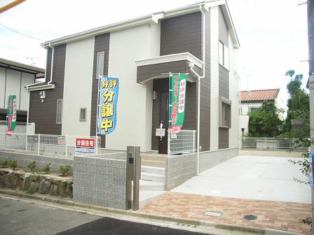 イイダ緑丘3780万円ブログ用.jpg