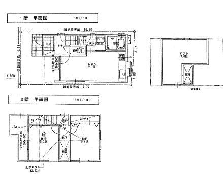 下加茂1丁目1980万ブログ用0305.jpg