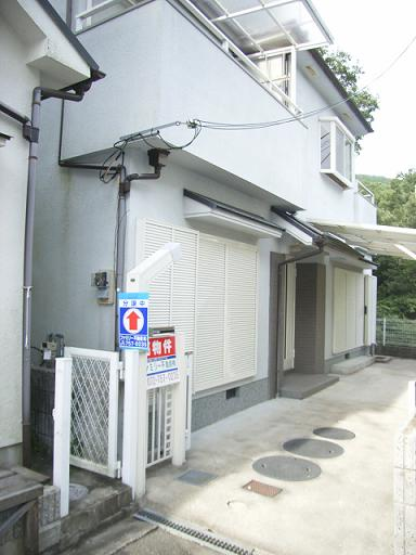 宿野700万円大宏ブログ用.jpg