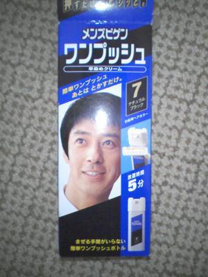 SA380012002.JPG
